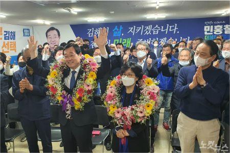 '고 노무현 대통령 고향' 김해 민주당 성지 '재확인'