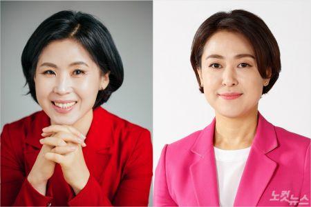 '여성 정치인 무덤' 부산서 여성 국회의원 2명 탄생