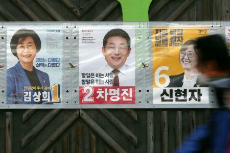 '세월호 막말' 차명진