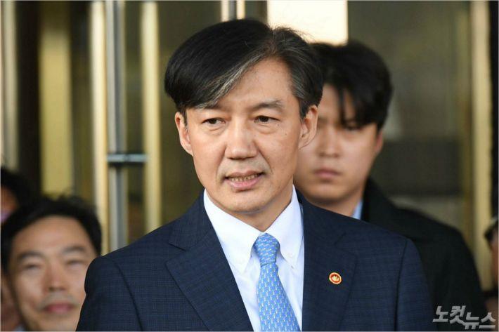 조국 재판 다음달 본격 시작…'감찰무마 의혹'부터 심리