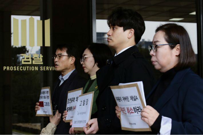 """'검언유착' 의혹 첫 고발인 조사…민언련 """"명백히 밝혀야"""""""