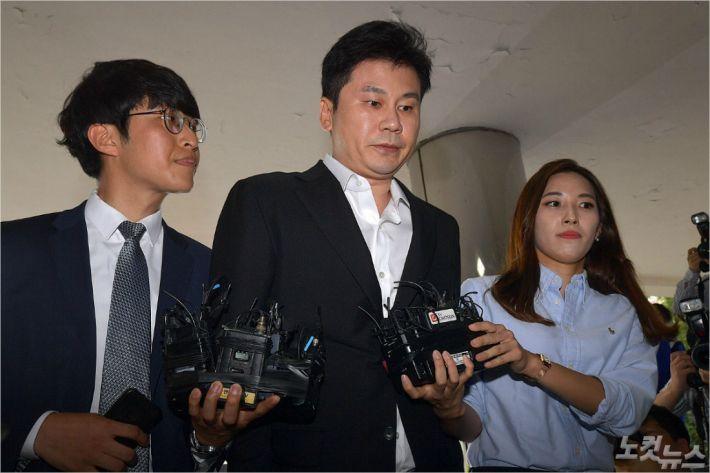 '마약수사 무마 의혹' 양현석…기소의견으로 검찰 송치