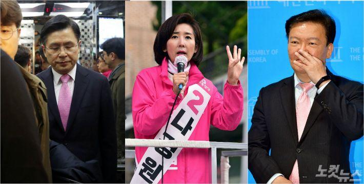 황교안·민경욱·나경원 등 '패트 재판' 또 연기