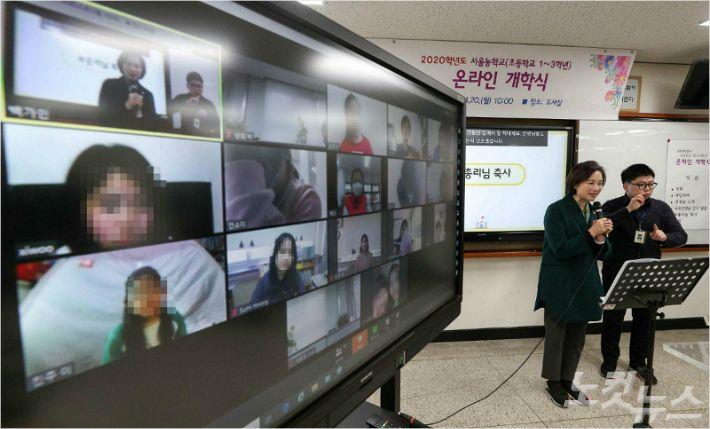 코로나 혼란 속 중국이 바라본 한국의 '원격교육'