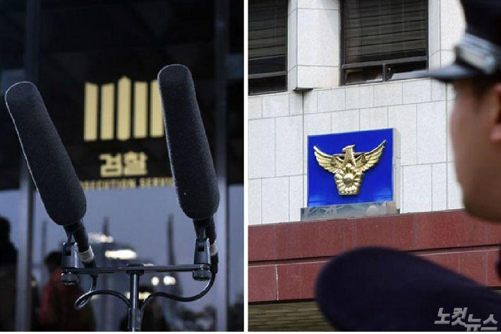 '하명수사 의혹' 아이폰 '잠금 인계'에…검경 재충돌 조짐