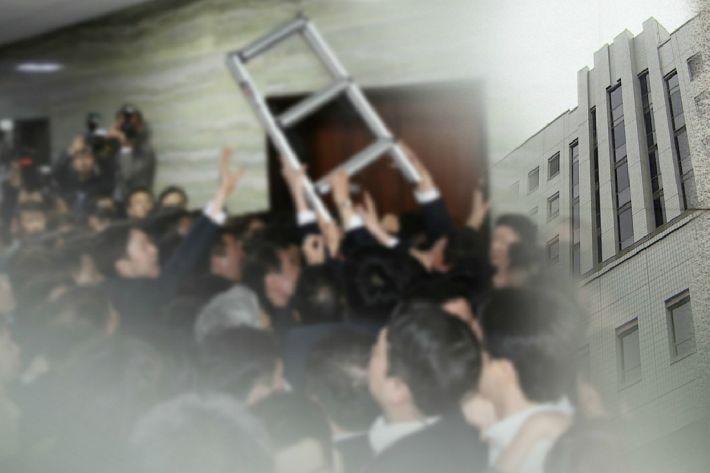 '패트 충돌' 민주당 재판 미뤄져…전체 영상 檢에 요구