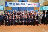 군산시장로연합회 신임 대표회장에 고은영 장로 선출