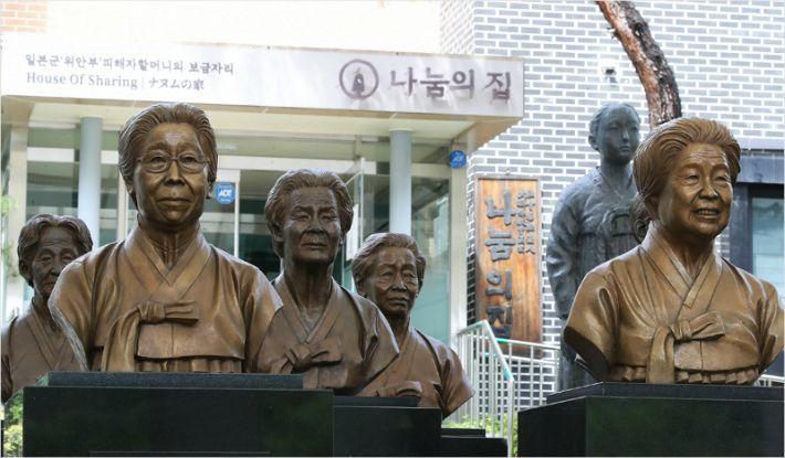 """이재명 """"특사경 투입해 '나눔의 집' 수사…법은 지켜야"""""""