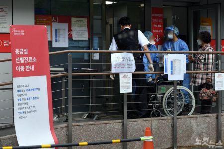 삼성서울병원 확진 또 늘어 6명…389명 결과대기