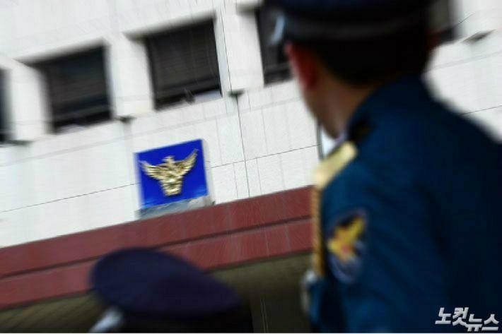 경찰, '코로나 핑계' 학원비 챙겨 잠적한 원장 수사 중