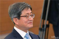 """김명수 대법원장 """"이제 사법행정 넘어 재판에 집중해야"""""""