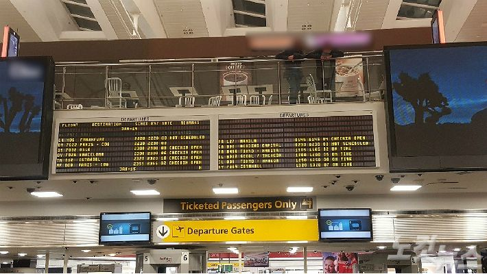 코로나 직격탄 세계 항공사, 여객기 좌석 화물 탑재 일상화