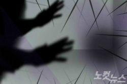 """헌재 """"'딸 성추행' 택시기사 면허 박탈은 합헌"""""""