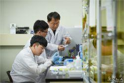 ETRI, 국방 소재·부품 국산화 융합연구