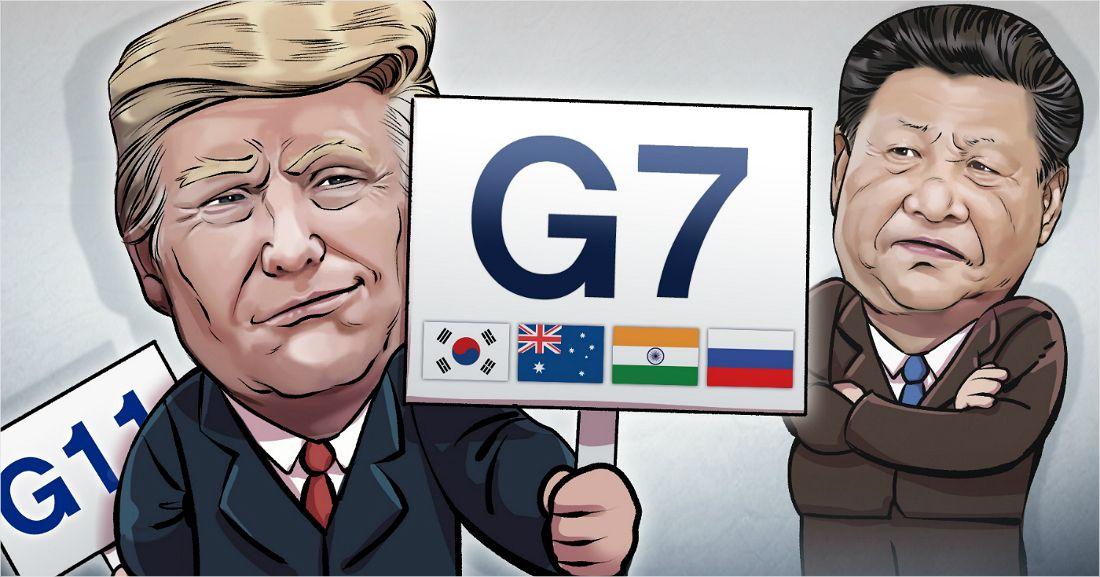 中, G7에 한국 등 참여 환영…일본은 '딴지걸기'