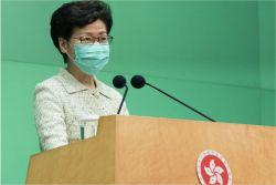 캐리 람 홍콩 행정장관 베이징 방문…보안법 의견 전달할 듯