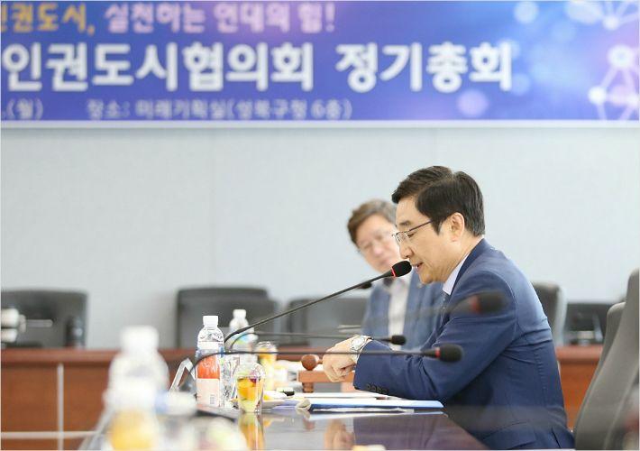 이동진 도봉구청장, 한국인권도시협의회 회장 선출