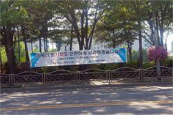 """""""왕십리역-상계역 '동북선도시철도' 2025년 개통 차질 없다"""""""