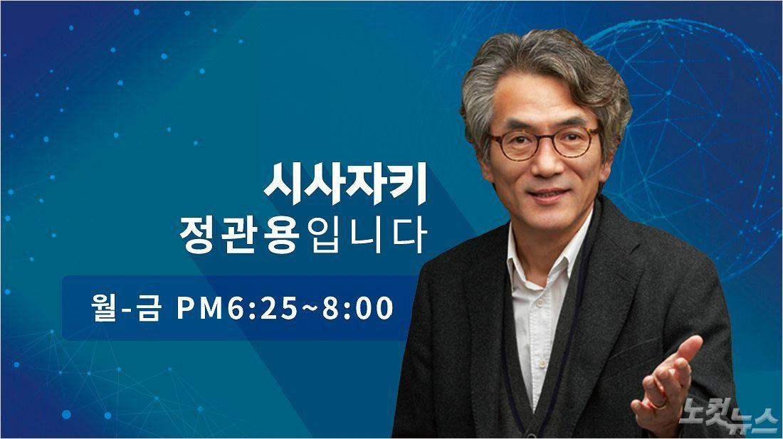 """""""인종차별 반대, 세계는 왜 한쪽 무릎을 꿇을까"""""""