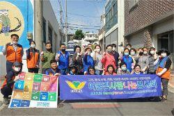 광주 서구 양동, 민·관 협력으로 주거환경 개선