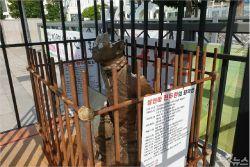 전두환 동상 '뭇매'에 흉물 전락…광주시, 처리방법 고심
