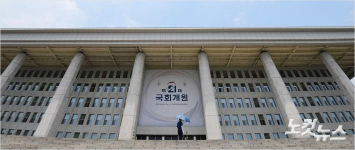 """충북 국회의원 '1호 법안' 경쟁...""""지역 챙기기 촛점"""""""