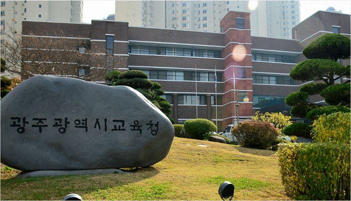 광주 사립교사 선발인원 대폭 증가…채용 공정성은 '의문'
