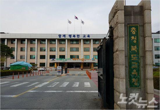 충북도내 교육지원청 직원 보안망 우회 사무실서 근무중 게임
