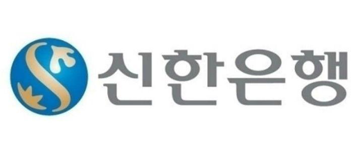 """키코 피해기업 """"신한은행 배상거부는 금융수탈"""""""