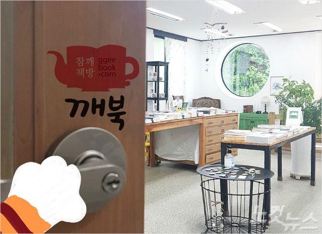 """""""강릉 사람 모두가 작가가 되면 좋겠어요"""""""
