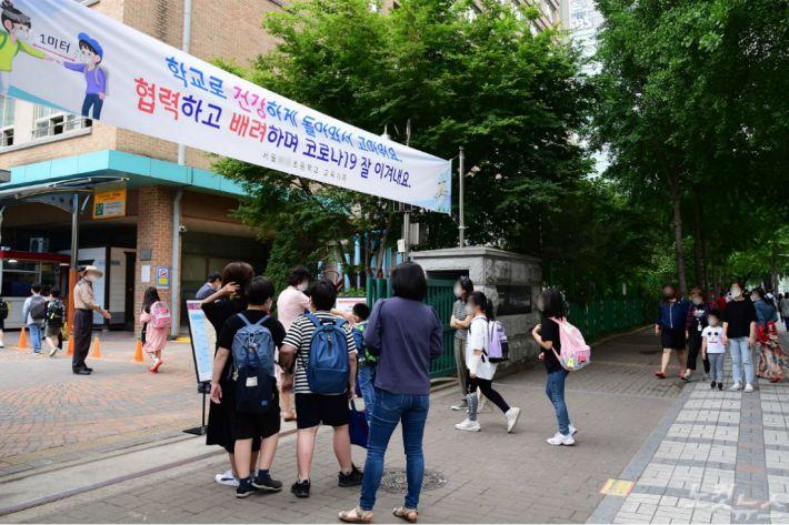 수도권 학교 '등교인원 1/3 제한조치' 추가 연장…종료기한 추후 확정