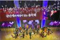 코로나19 극복 제주CBS '금난새 음악회' 무관객 생중계 성황