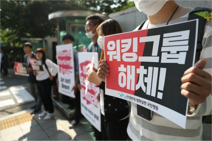 [Why뉴스]한미워킹그룹 해체설 왜 계속 나오는 걸까?