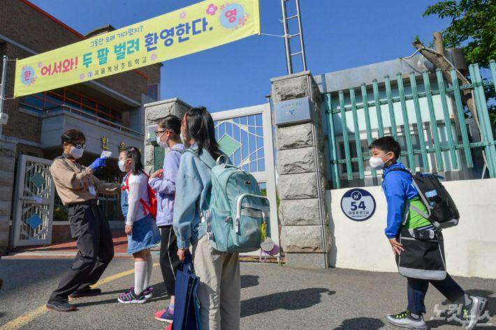 오늘 전국 12개교 등교중지 1곳↑…학교지원 3만9천여명 배치