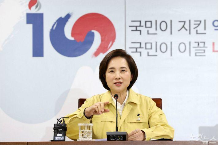 유은혜, G20 특별 교육장관회의…온라인 개학·순차 등교 공유