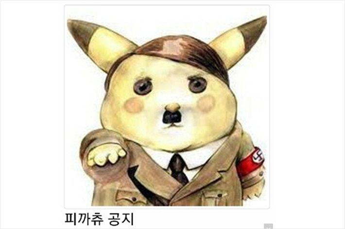'박사방' 동영상 다운로드…피카츄방 회원 25명 입건