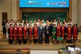 통합 포항남노회 여전도회연합회, 제50회 정기총회 열어