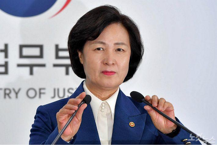 [속보]추미애, '검언유착' 자문단 소집 '중단 지휘'