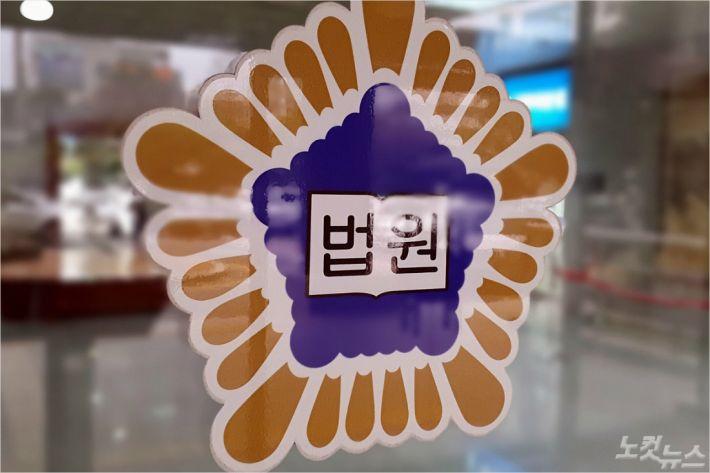 누나가 거둬줬는데…조카 성폭행한 삼촌 '징역 10년'