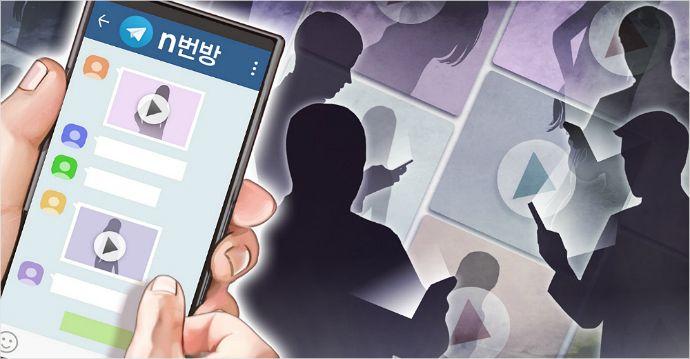 'n번방·박사방' 성착취물 수만건 되판 20대 징역 5년