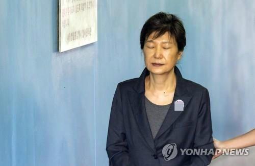 박근혜 '국정농단·특활비' 형량은…이번 주 파기환송심 선고