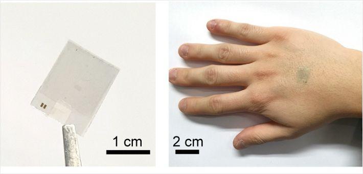 여드름 치료하는 '무선 충전 투명 온열 패치' 개발