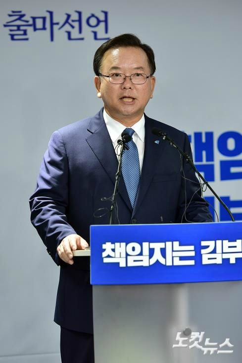 """김부겸 """"다주택자 공직자 3개월 이내 조치""""(종합)"""