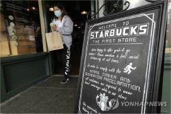 """스타벅스 미국 9천개 매장서 마스크 착용 의무화…""""싫으면 배달"""""""