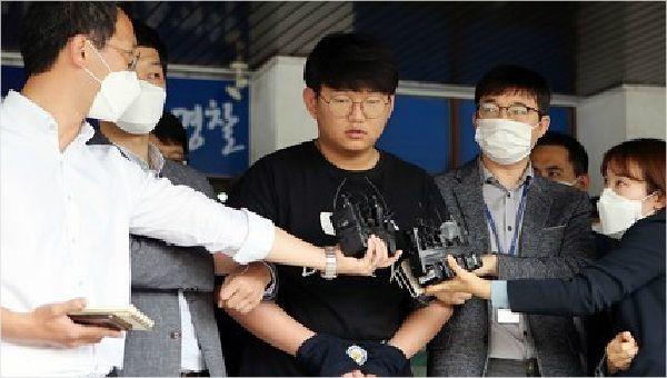 n번방 운영자 문형욱 공범 등 2명 구속기소…성 착취물 제작 유포
