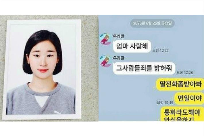 """류현진 前트레이너 """"가짜 팀닥터가 '보석' 최숙현 맡다니.."""""""