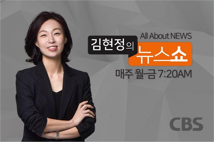 """[탐정 손수호] """"박주신 병역의혹? 궁색한  4가지 이유"""""""