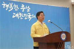 헌재, 당진 평택항 매립지 관할권 권한쟁의 심판 각하…대법원서 판가름