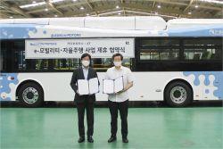 KT, 친환경 자율주행 전기車 만든다