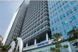 삼성SDS, 2분기 영업익 1967억…전년 동기 대비 24%↓